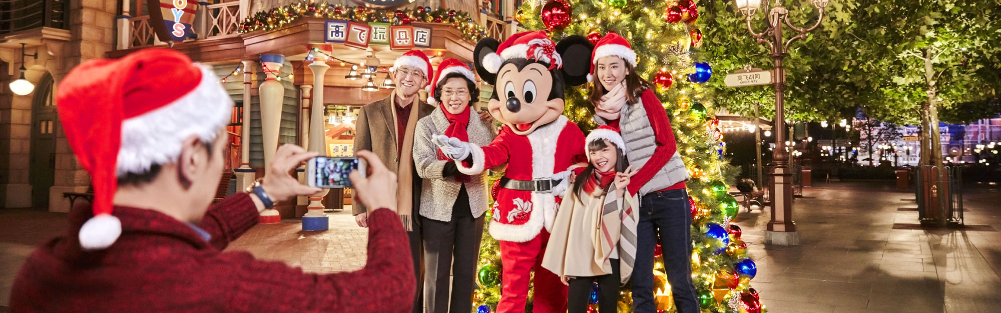 disneys-magical-holiday-celebration